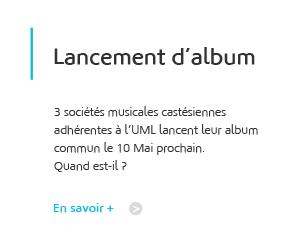 UML_Slider_img_05